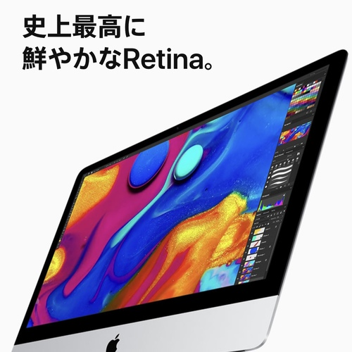 mac2.jpeg