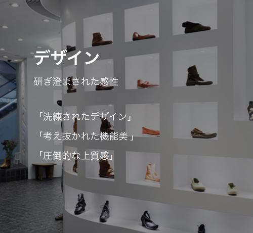 什器デザイン・什器製作・5.jpg