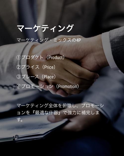 什器デザイン・什器製作・6.jpg