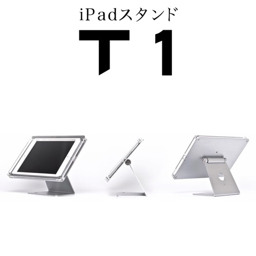 iPad盗難防止スタンド.jpeg