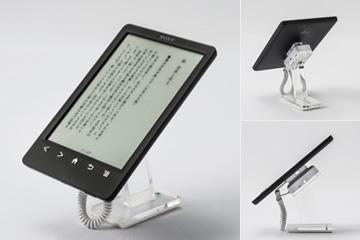 ppp_tablet_img4.jpg