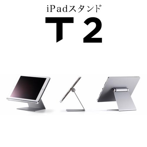 iPad展示スタンド.jpeg