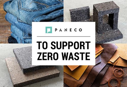 PANECO 環境配慮型素材.jpg