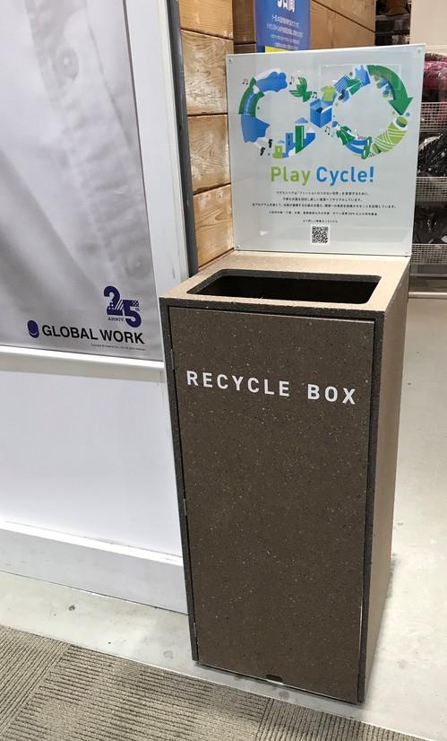 繊維リサイクルボード 製作 1 (2).jpg
