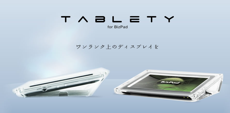 TABLETY for BizPad