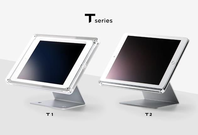 Tシリーズ